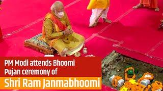 PM Modi attends Bhoomi Pujan ceremony of Shri Ram Janmabhoomi in Ayodhya, Uttar Pradesh | PMO
