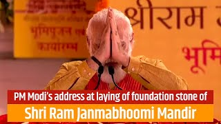 PM Modi's address at laying of foundation stone of Shri Ram Janmabhoomi Mandir | PMO