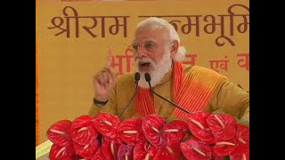 Ram is in the faith  and ideals of India, inspire entire humanity till eternity: PM Modi