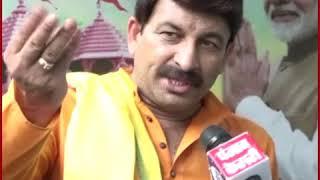 दिल्ली से 'राम जन्मभूमि पूजन' के Live कार्यक्रम में जुड़े मनोज तिवारी