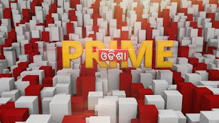 TODAY ODISHA PRIME || 01/08/2020 || HEADLINES ODISHA ||