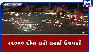 Ahmedabad: રામ મંદિર ભૂમિપૂજન લઈને સોલા મંદિર ખાતે કરાઈ ઉજવણી