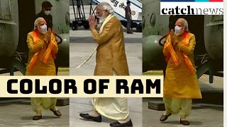PM Modi In The Color Of Ram    Ram Mandir    Catch News