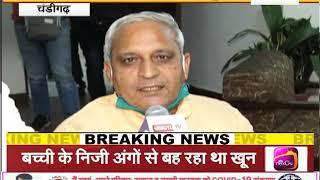 RAM MANDIR पर हरियाणा के विधायकों ने JANTA TV पर दी अपनी प्रतिक्रिया