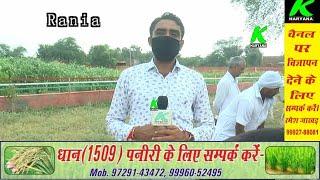 INSO के स्थापना दिवस पर JJP के हल्का अध्यक्ष ने की पौधा रोपण की शुरूआत,सभी गांवों मेंकरेंगे पौधारोपण