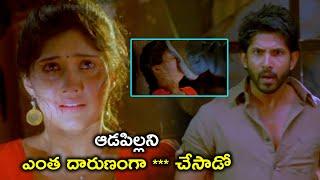 ఎంత దారుణంగా *** చేసాడో | Citizen Movie Scenes | Vikram Prabhu | Surabhi