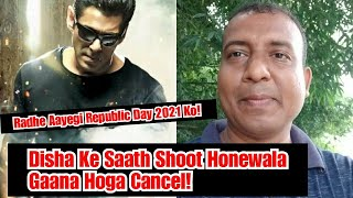 Disha Patani Ke Saath Nahi Hogi Salman Ka Naya Gaana Shoot, Radhe Republic Day 2021 Mein Hi Aayegi?