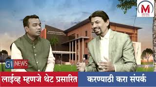 चर्चा तर होणार - NATIONAL EDUCATION POLICY 2020 with Architect Arshad Shaikh