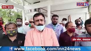 कोरबा जिला पंचायत उपाध्यक्ष अजय जयसवाल के नेतृत्व में कुमसुंडा क्षेत्र के भुस्थापितो ने मुख्यमहाप्रब