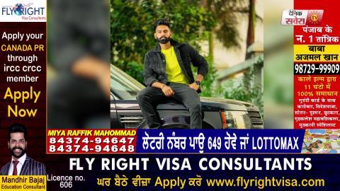 Haye Tauba | Parmish Verma | Shipra Goyal | New Punjabi Song 2020 | Dainik Savera