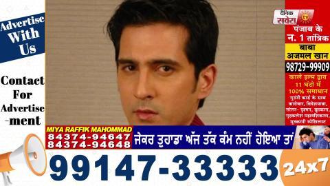 Breaking : Susant Singh Rajput ਤੋਂ ਬਾਅਦ ਇਸ Actor ਨੇ ਕੀਤਾ Suicide | Dsinik Savera