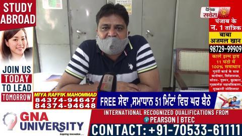 भत्तों में कटौती के विरुद्ध Ludhiana DC Office के कर्मचारी बैठे हड़ताल पर, सरकार को दी चेतावनी