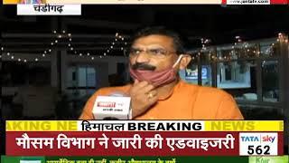 CHANDIGARH : RAM MANDIR भूमि पूजन पर ऐसे सजाया गया था BJP का दफ्तर