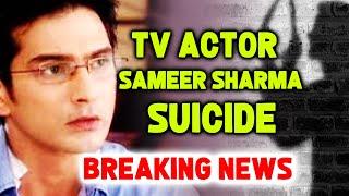TV Actor Sameer Sharma Commits Suicide | Hangs Himself To Fan