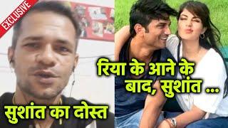 Exclusive: Sushant's Friend Ganesh Hiwarkar Talks On Sushant Singh Rajput And Rhea Chakraborty
