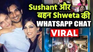 Sushant Singh Rajput Aur Behan Shweta Ki WhatsApp Chat Ho Rahi Hai Viral