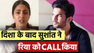 Breaking News: Disha Salian Ke Bare Me Rhea Ko Batana Chahta The Sushant, Kiye The Bohot CALLS