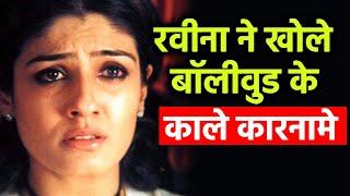 Raveena Tandon Ne Kiya Bollywood Ko Expose, Hero Ke Sath Nahi Soyi To Role Nahi Mile
