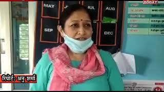6 AUG 12  31 वर्षीय आशा वर्कर निर्मला देवी ने कहा कि कोरोना संकट के दौरान लोगों को जागरूक किया