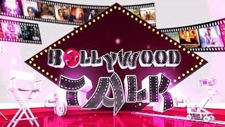Bollywood जगत से जुडी बडी खबरे   देखिये फिल्मी जगत की खबरे