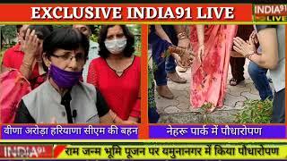 INDIA91 LIVE हरियाणा मुख्यमंत्री मनोहर लाल खट्टर की बहन अचानक क्यों पहुंची यमुनानगर