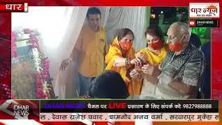 धार विधायक नीना वर्मा के निवास पर 1111 दीपक लगा कर राम जी की आरती की गई