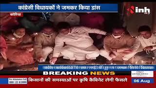 Chhattisgarh News || Ayodhyaमें Ram Mandir निर्माण की खुशी