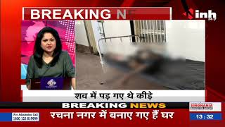 Madhya Pradesh News || Morena जिला अस्पताल की बड़ी लापरवाही
