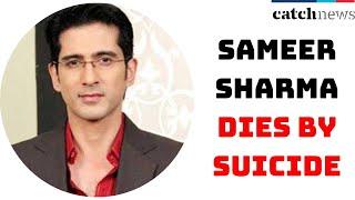 Yeh Rishtey Hai Pyaar Ke Actor Sameer Sharma Dies By Suicide | Catch News