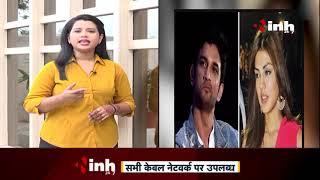 Sushant Singh Rajput Death Case:  Sushant Singh Rajput की मौत में बड़ा खुलासा
