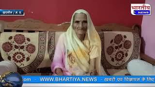 आत्म शक्ति से 100 वर्षीय महिला ने कोरोना माहमारी को हराकर विजय पाई। #bn #mp