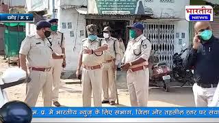 जिला मजिस्ट्रेट के आदेश की उड़ी धज्जियाँ, जिले में लागू धारा 144 का किया खुला उल्लंघन। #bn #mp