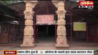 खत्म हुआ राम मंदिर को लेकर बरसों का इंतजार PM मोदी करेंगे अयोध्या में राम मंदिर का भूमिपूजन