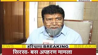 JANTA TV पर विधानसभा स्पीकर ज्ञानचंद गुप्ता ने दी हरियाणा मानसून सत्र से जुड़ी बड़ी जानकारी