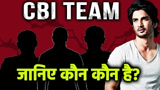 Breaking News: Janiye CBI Ke Team Me Kaun Kaun Hai Officers? | Sushant Ke Liye CBI Ki Puri Team
