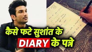 Breaking News: Sushant Singh Rajput Ki Diary Ko Lekar Sidharth Pithani Ke Kyon Badal Rahe Hai Bayan