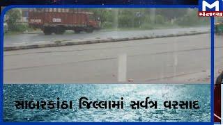 Sabarkantha : ઇડરમાં ધોધમાર વરસાદ  | Sabarkantha  | Rain