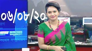 Bangla Talk show  বিষয়: আদালত থেকে কারাগারে ওসি প্রদীপসহ ৩জন