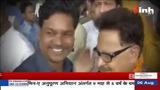 Chhattisgarh Congress || State Incharge PL Punia, निगम-मंडलों की दूसरी सूची की  चर्चा