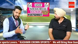 "Kashmir crown Presents  Weekly Sports show  For sports Lovers. ""KASHMIR CROWN SPORTS"""