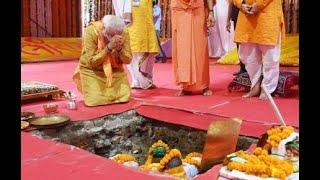 अयोध्या में श्रीराम जन्मभूमि मंदिर के भूमिपूजन के अद्भुत, विहंगम और भक्ति-भाव से परिपूर्ण दृश्य...