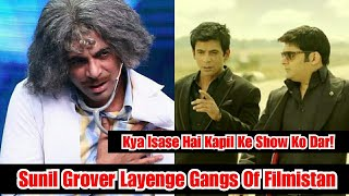 Sunil Grover To Work In A Comedy Show Gangs Of Filmistan, Will It Clash With The Kapil Sharma Show?