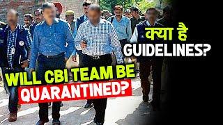 Breaking News: Kya Mumbai Me CBI Team Ko Kiya Jayega Quarantined? | Sushant Ke Vakil Ne Kya Kaha