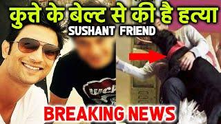 Breaking News: Sushant Ke Dost Ne Kaha Kutte Ke Belt Se Kiya Hai Sushant Ka Murder
