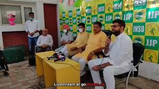 जेजेपी के  नेताओं ने की प्रेस वार्ता बरोदा चुनाव को लेकर बनाई रणनीति