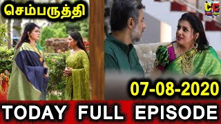 SEMBARUTHI SERIAL TODAY FULL EPISODE|SEMBARUTHI 7th Aug 2020| SEMBARUTHI SERIAL 07/08/2020 EPISODE