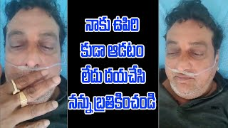 Comedian Prudhvi Raj EM0TI0NAL Words With Serious Health Condition//Hindutv //H9news...