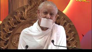 आचार्य पूज्य श्री शिवमुनि जी म.सा | मंगलवाणी |14/07/20 | Acharya Shiv Muni Ji Maharaj