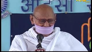 आचार्य श्री महाप्रज्ञ जी | अमृतवाणी | Acharya Shree Mahapragya | Amrit Vani | 14/07/20