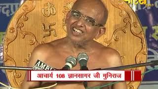 आचार्य श्री ज्ञानसागर जी महाराज | ज्ञान वाणी | Date: 10/07/20 | Acharya Shri Gyanasagar Ji Maharaj